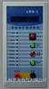 亨美LBQ-Ⅱ型漏電保護器測試儀