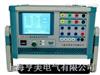 微機繼電保護測試,電腦繼電保護測試儀,三相繼電保護試驗儀