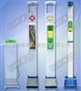 北京体检中心专用身高体重测量仪