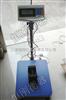 150公斤0-5伏信号输出电子秤
