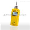 GT901-CH4泵吸式红外甲烷检测仪