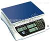 10公斤普瑞逊计数电子桌秤价格