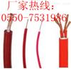 KFG电缆现货供应