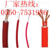 【AGGPR电缆AGGRP电缆ZR-AGGPR电缆】现货