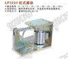 槽罐系统专用控制称重模块询价