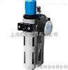 -德国FESTO自动排水过滤器,费斯托精密过滤器型号