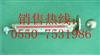 UHZ-KT/UR-300S-EX-HART-2-3-ML浮球液位计生产厂家