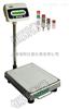 30公斤声光报警电子台秤厂家