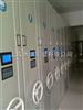 电动密集架,电动密集架规格,电动密集架订购