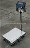 0.5T防暴电子台秤规格