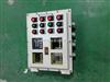 触摸屏防爆配电箱/检修箱 电源插座箱价格