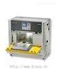 XLSXLS+老化试验箱/台式氙灯老化试验机