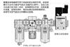 SMC�慢��与�磁�yAV2000-5000系列