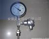 安徽天康可抽芯式远传双金属温度计
