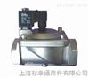 spu220 spu225不锈钢水用电磁阀,不锈钢水用电磁阀价格