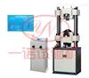 100T液晶显示液压万能试验机