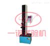 电缆线90度剥离强度试验机可定做(0-800mm/min)
