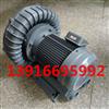 3HP耐高温高压鼓风机-隔热型