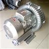 2QB 610-SAH16旋涡高压气泵\漩涡高压风机