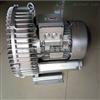 2QB 710-SAH37废气处理专用高压鼓风机-环形高压风机现货报价