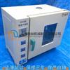 数显电热恒温干燥箱202-2A适用范围广/202-2A不锈钢恒温干燥箱(烘箱)使用说明书