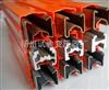HXPnR-Hn单极H型安全铜滑线