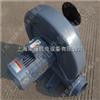 Cx-1/4(0.2KW)中国台湾全风中压鼓风机Cx-1/4透浦式鼓风机