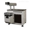 半导体激光打标机-CBM-50L