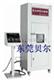 电池挤压试验机BE-6045