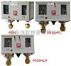 奉申P830系列双压力控制器