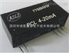 4-20ma信号隔离放大器/变换器